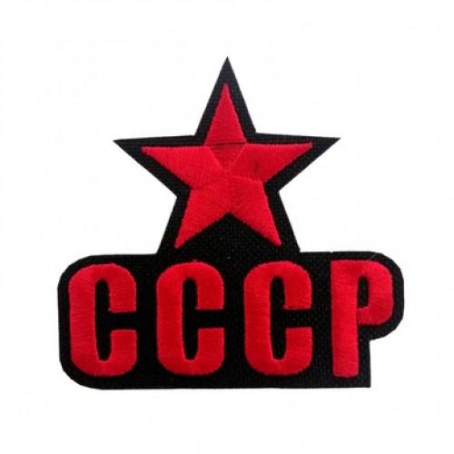 CCCP Sovyet Patches Arma Kot Yaması